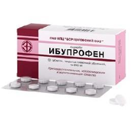 Препарат ибупрофен является при грудном вскармливании наилучшим и безопасным