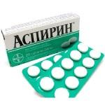 Можно ли пить при грудном вскармливании Аспирин и в чем его опасность