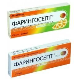 Фарингосепт является наиболее безопасным препаратом при грудном вскармливании