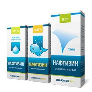Упаковки вариантов отпуска лекарственных средств в аптеках Москвы