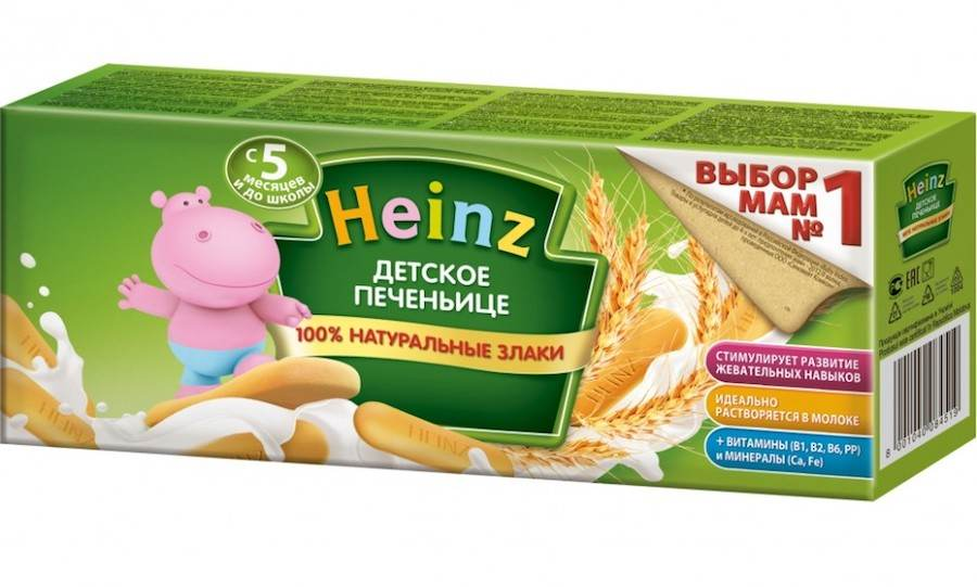 Детское печенье Heinz