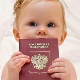 Пошаговая инструкция и ответы на самые частые вопросы родителей при прописке новорожденного ребенка