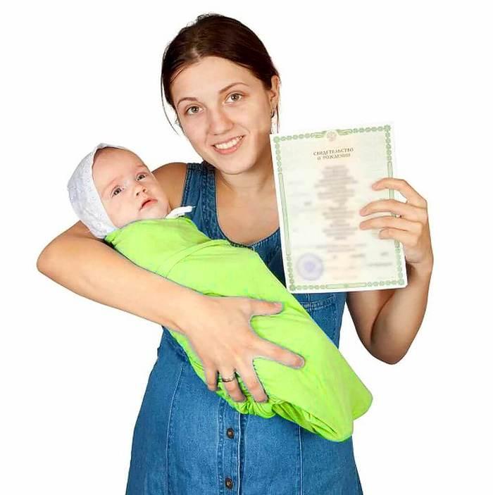 Свидетельство о рождении ребенка оформляется в ЗАГСе