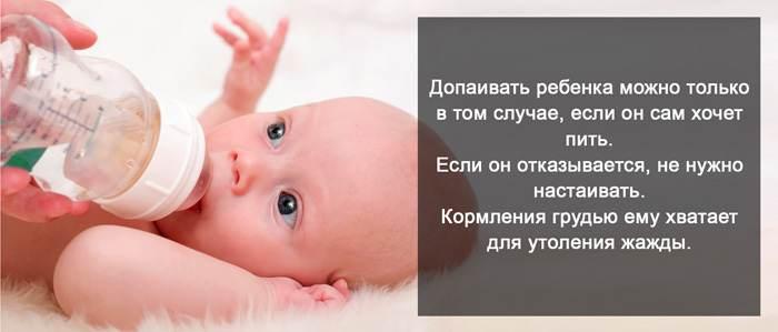 Медицинские показания к допаиванию в раннем возрасте