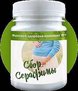 Травяной сбор для наступления беременности